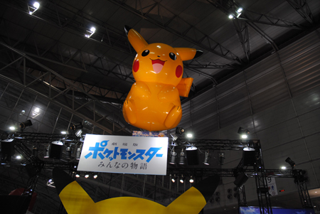 pikabaloon